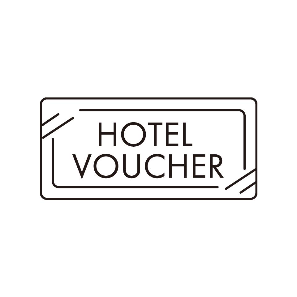 ホテル利用券